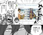 1boy 1girl anger_vein animal_ears blush comic commentary_request egyptian_clothes fate/grand_order fate_(series) hair_between_eyes hairband jackal_ears long_hair nitocris_(fate/grand_order) open_mouth ozymandias_(fate) partially_colored short_hair sidelocks translation_request tsugu twitter