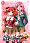 2girls :d ahoge akashiya_moka bow bracelet chains collar copyright_name cover cross dvd_cover fang green_eyes grin hair_bow highres jewelry long_hair multiple_girls official_art open_mouth orange_hair pink_hair rosario+vampire school_uniform short_twintails shuzen_kokoa skirt smile standing teeth twintails very_long_hair