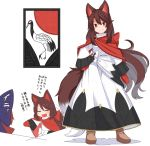 2girls :d adapted_costume animal_ears bow brown_hair capelet commentary_request dress fang fang_out hair_bow hanafuda hand_on_hip imaizumi_kagerou long_dress long_hair long_sleeves mittens multiple_girls open_mouth red_eyes redhead sash sekibanki short_hair smile tail tamahana touhou translation_request wide_sleeves wolf_ears wolf_tail