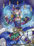1boy alisaris_(force_of_will) banamons book copyright_name curtains epaulettes faceless faceless_female feathers force_of_will glasses green_eyes hat lamp male_focus mermaid monster_girl official_art pencil solo sparkle white_hair