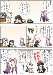 3girls black_hair black_shirt book cellphone chibi commentary_request fate/grand_order fate/stay_night fate_(series) hat hat_removed headwear_removed highres keikenchi koha-ace lavender_eyes lavender_hair long_hair low-tied_long_hair lying multiple_girls nude oda_nobunaga_(fate) okita_souji_(fate) on_side pants phone pink_hair reading red_eyes rider rotary_phone shirt smartphone surprised sweater watching_television