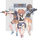3girls absurdres aiming_at_viewer bangs bare_arms bare_shoulders black_gloves black_shirt black_soldier black_tank_top blue_eyes blue_footwear blue_hair blue_shorts brown_eyes brown_hair brown_shorts closed_mouth eyebrows_visible_through_hair gloves gun hair_between_eyes highres holding holding_gun holding_weapon looking_at_viewer multiple_girls orange_skirt original profile red_footwear sandals shirt shoes short_shorts short_sleeves shorts skirt sneakers socks standing tank_top translation_request v-shaped_eyebrows weapon weapon_request white_footwear white_legwear white_shirt