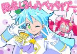 +_+ 1boy 1girl animal_ears blue_hair cape closed_mouth cure_waffle cure_whip double_v epaulettes gloves green_eyes kirakira_precure_a_la_mode long_hair magical_boy open_mouth pikario_(precure) precure rabbit_ears smile spoilers upper_body usami_ichika v white_gloves yomecha_(zzjs4754)