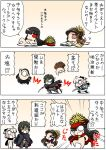 >_< 1boy 3girls ahoge belt black_bow black_cape black_hair book bow brown_eyes cape carrying_under_arm chacha_(fate/grand_order) chibi chips coat comic commentary_request eating fate/grand_order fate_(series) food hair_bow half_updo hat highres hijikata_toshizou_(fate/grand_order) jacket_on_shoulders keikenchi koha-ace long_hair lying military_hat multiple_girls nude oda_nobunaga_(fate) okita_souji_(fate) on_stomach peaked_cap pink_eyes pink_hair potato_chips reading red_cape red_eyes scarf shaded_face shinsengumi short_hair translation_request white_belt