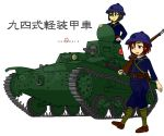 2girls black_eyes black_hair brown_eyes brown_hair ground_vehicle gun hat imperial_japanese_navy knife military military_vehicle motor_vehicle multiple_girls nippori2670 original rifle short_hair smile tank translation_request type_94_tk weapon white_background