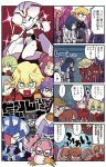4girls 4koma 6+boys ahoge argentea_(darling_in_the_franxx) artist_name blonde_hair blue_hair bodysuit bright_pupils chlorophytum comic copyright_name darling_in_the_franxx delphinium_(darling_in_the_franxx) genista_(darling_in_the_franxx) gorou_(darling_in_the_franxx) green_hair hair_over_one_eye hairband highres hiro_(darling_in_the_franxx) horns huddle ichigo_(darling_in_the_franxx) laughing mato_(mozu_hayanie) miku_(darling_in_the_franxx) multiple_boys multiple_girls nine_alpha_(darling_in_the_franxx) nine_beta nine_delta nine_epsilon nine_gamma opaque_glasses redhead sweatdrop violet_eyes zero_two_(darling_in_the_franxx) zorome_(darling_in_the_franxx)