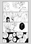 3boys ahoge black_background character_request collared_shirt comic greyscale indoors male_focus monochrome multiple_boys noeru_(putty) parted_lips shirt speech_bubble touken_ranbu