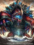 absurdres blue_eyes clouds cloudy_sky commentary_request demon dragon extra_eyes glowing glowing_eyes highres horn monster official_art open_mouth seisen_cerberus sky spikes turtle water watermark z.dk