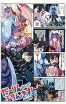 001_(darling_in_the_franxx) 1boy 2girls 4koma artist_name baby bangs blue_eyes blue_skin blunt_bangs bodysuit comic copyright_name crown darling_in_the_franxx flying_sweatdrops green_eyes highres hiro_(darling_in_the_franxx) horn mato_(mozu_hayanie) multiple_girls pajamas pilot_suit pink_hair red_skin speech_bubble translation_request zero_two_(darling_in_the_franxx)