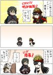 >_< 1boy 3girls ahoge arms_up belt black_bow black_hair bow brown_eyes cape carrying_under_arm chacha_(fate/grand_order) chibi comic commentary_request emphasis_lines fate/grand_order fate_(series) gun hair_bow half_updo hat highres hijikata_toshizou_(fate/grand_order) keikenchi koha-ace long_hair military_hat multiple_girls nude oda_nobunaga_(fate) okita_souji_(fate) opening_door peaked_cap pink_hair rifle shaded_face short_hair translation_request weapon white_belt