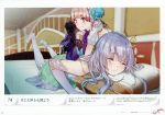 2girls absurdres atelier_(series) atelier_lydie_&_suelle bare_shoulders blush bow game_cg hair_ornament hairband highres long_hair lydie_marlen lying massage multiple_girls noco_(adamas) official_art on_stomach pink_eyes pink_hair plachta scan short_hair side_ponytail silver_hair thigh-highs yuugen