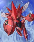 commentary_request creature full_body gen_2_pokemon highres no_humans pokemon pokemon_(creature) scizor solo tesshii_(riza4828) yellow_eyes