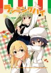3girls anchovy anzio_school_uniform arm_up bangs barashiya belt beret black_belt black_cape black_hair black_hat black_neckwear black_ribbon blonde_hair bottle braid brown_eyes cape carpaccio cheese chef_hat chef_uniform circle_name clenched_hand closed_mouth commentary_request copyright_name cover cover_page doujin_cover dress_shirt drill_hair english food from_side frying_pan girls_und_panzer green_eyes green_hair green_neckwear hair_ribbon hat highres holding jumping long_hair long_sleeves looking_at_viewer miniskirt multiple_girls necktie pepperoni_(girls_und_panzer) pleated_skirt red_eyes ribbon school_uniform shirt short_hair side_braid skirt smile standing tomato translation_request twin_drills twintails v-shaped_eyebrows white_hat white_shirt wing_collar