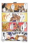 4koma alfonse_(fire_emblem) anna_(fire_emblem) armor blonde_hair cape chewing_gum comic dark_skin dark_skinned_male feathers fighting fire_emblem fire_emblem:_rekka_no_ken fire_emblem_heroes gloves hawkeye_(fire_emblem) highres jewelry juria0801 long_hair male_focus mask multiple_boys muscle mysterious_man_(fire_emblem) necklace official_art open_mouth ponytail red_eyes redhead short_hair simple_background smile tattoo translation_request white_hair