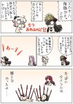 4girls ahoge black_bow black_hair bow chibi comic commentary_request fate/grand_order fate/stay_night fate_(series) hair_bow half_updo hat highres keikenchi koha-ace lavender_eyes lavender_hair long_hair low-tied_long_hair military_hat multiple_girls nude oda_nobunaga_(fate) okita_souji_(fate) peaked_cap pink_hair polearm purple_hair red_eyes rider scathach_(fate/grand_order) seiza short_hair sitting smile spear translation_request weapon