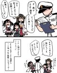 1boy 2koma 3girls :d admiral_(kantai_collection) anchor_symbol arms_behind_head asashio_(kantai_collection) black_hair clipboard closed_eyes comic commentary_request detached_sleeves elbow_gloves faceless faceless_male from_behind gloves hair_ornament hairclip haruna_(kantai_collection) hat kantai_collection long_hair multiple_girls nontraditional_miko open_mouth peaked_cap remodel_(kantai_collection) ribbon-trimmed_sleeves ribbon_trim salute sendai_(kantai_collection) sleeves_rolled_up smile solid_circle_eyes terrajin translation_request