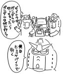 alternate_costume arms_on_table bkub comic cup drinking_straw food french_fries greyscale guncannon gundam guntank holding holding_food mobile_suit_gundam monochrome no_humans rx-78-2 shirt simple_background speech_bubble t-shirt table talking translation_request tray white_background