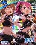 blush dress hagiwara_yukiho idolmaster idolmaster_million_live! idolmaster_million_live!_theater_days long_hair maihama_ayumu pink_eyes pink_hair ponytail smile