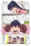 4koma 6+girls :> akagi_(kantai_collection) black black_hair brown_hair cheek_kiss comic covering_eyes covering_mouth double_cheek_kiss embarrassed gloves hair_ornament hairband hands_on_own_face headgear highres houshou_(kantai_collection) kaga_(kantai_collection) kantai_collection kiss long_hair multiple_girls mutsu_(kantai_collection) noren pako_(pousse-cafe) sitting tenryuu_(kantai_collection) translation_request white_gloves yamashiro_(kantai_collection) younger