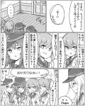 4girls akatsuki_(kantai_collection) anchor_symbol badge check_commentary check_translation comic commentary_request flat_cap folded_ponytail greyscale hat hibiki_(kantai_collection) ikazuchi_(kantai_collection) inazuma_(kantai_collection) indoors kantai_collection long_hair long_sleeves monochrome multiple_girls school_uniform serafuku short_hair speech_bubble thought_bubble translation_request zeroyon_(yukkuri_remirya)
