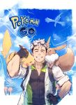 1boy ^_^ animal animal_on_shoulder closed_eyes copyright_name doduo eevee grim highres labcoat lugia male_focus pikachu pokemon pokemon_(game) pokemon_lgpe solo white_hair willow_(pokemon)