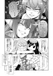 4girls asashio_(kantai_collection) blush close-up comic commentary_request double_bun eyebrows_visible_through_hair fusou_(kantai_collection) greyscale hair_between_eyes hair_ornament headgear highres hole hug kantai_collection long_hair michishio_(kantai_collection) monochrome multiple_girls nagato_(kantai_collection) nontraditional_miko remodel_(kantai_collection) smile tenshin_amaguri_(inobeeto) translation_request triangle_mouth