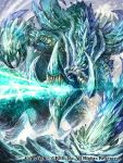absurdres blue_eyes breathing_ice chinese_commentary commentary_request dragon energy_beam highres ice monster mountain mouth_beam no_humans official_art open_mouth outdoors seisen_cerberus snowstorm watermark z.dk
