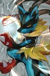 closed_mouth energy_ball fighting_stance gen_4_pokemon hankuri looking_at_viewer lucario no_humans pokemon pokemon_(creature) solo sparkle spikes yellow_eyes