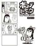 2girls 4koma :3 bkub bow comic emphasis_lines greyscale hair_bow hair_ornament hair_scrunchie highres monochrome multiple_girls one_eye_closed pipimi poptepipic popuko school_uniform scrunchie serafuku sidelocks simple_background translation_request two_side_up