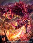 absurdres breathing_fire commentary_request dragon fire highres monster no_humans official_art open_mouth outdoors seisen_cerberus watermark z.dk