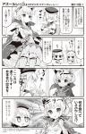 3girls 4koma :d :t animal_ears azur_lane bangs bare_shoulders beret blush bow breasts camisole character_request chopsticks closed_eyes closed_mouth comic commentary_request detached_sleeves dress eating eyebrows_visible_through_hair gauntlets gloves greyscale hair_between_eyes hair_bow hair_ornament hairband hands_up hat headgear highres holding holding_chopsticks holding_weapon hori_(hori_no_su) iron_cross jacket laffey_(azur_lane) le_triomphant_(azur_lane) long_hair long_sleeves monochrome multiple_girls off_shoulder official_art open_clothes open_jacket open_mouth rabbit_ears ramen saber_(weapon) single_gauntlet sleeveless sleeveless_dress small_breasts smile sparkle sparkling_eyes striped striped_bow striped_legwear sweat sword thigh-highs translation_request twintails vertical-striped_legwear vertical_stripes very_long_hair weapon z23_(azur_lane)