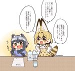 +_+ 2girls animal_ears black_neckwear blouse blue_blouse blush bottle bow bowtie common_raccoon_(kemono_friends) elbow_gloves fang fur_collar glass gloves grey_hair high-waist_skirt highres holding holding_pencil kemono_friends multicolored_hair multiple_girls open_mouth paw_print pencil puffy_sleeves raccoon_ears same_anko serval_(kemono_friends) serval_ears serval_print serval_tail shirt skirt sleeveless sleeveless_shirt standing tagme tail translation_request twitter_username water yellow_eyes yellow_skirt