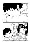 1boy 1girl 2koma black_hair bow breasts cloak comic commentary_request fate/grand_order fate_(series) frills fujimaru_ritsuka_(male) greyscale ha_akabouzu hair_bow hairband highres hood hood_down hooded_cloak large_breasts monochrome osakabe-hime_(fate/grand_order) spiky_hair thumb_sucking toddler touching translation_request