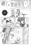 2girls absurdres alice_margatroid book breasts comic doujinshi eyebrows_visible_through_hair frilled_sleeves frills fumitsuki_(minaduki_6) greyscale hair_ornament hairband hand_holding highres library long_hair monochrome multiple_girls page_number patchouli_knowledge short_hair short_sleeves swimwear touhou