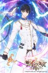 1boy age_of_ishtaria belt black_gloves black_hair blue_background capelet copyright_name cowboy_shot earrings gloves hand_on_hip holding holding_sword holding_weapon jewelry light_smile looking_at_viewer male_focus moriko06 official_art solo standing sword uniform violet_eyes watermark weapon white_capelet