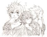 axel_(kingdom_hearts) bad_id bad_pixiv_id black_coat_(kingdom_hearts) cloak gloves kingdom_hearts kingdom_hearts_358/2_days medium_hair multiple_boys organization_xiii roxas short_hair spiky_hair xion_(kingdom_hearts) yocopxp