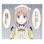 1girl bangs bow bowtie brown_eyes brown_hair comic eyebrows_visible_through_hair frills girls_und_panzer looking_at_viewer maid_headdress nakamura_yukitoshi nishizumi_miho open_mouth puffy_short_sleeves puffy_sleeves shirt short_hair short_sleeves solo standing translation_request upper_body yellow_neckwear yellow_shirt