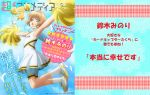1girl 2018 :d animedia bare_shoulders bike_shorts blue_footwear card_captor_sakura cheerleader clothes_writing collared_dress creature day dress eyebrows_visible_through_hair flat_chest flying green_eyes highres jumping kero kinomoto_sakura light_brown_hair looking_at_viewer may multicolored_footwear official_art open_mouth outdoors pleated_dress pom_poms print_dress print_shorts shoes short_hair shorts sleeveless sleeveless_dress smile sneakers socks tail tanaka_shiho translation_request watermark white_dress white_footwear white_legwear white_shorts wings yellow_footwear