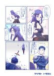 1boy 1girl ass blue_hair blush bodysuit braid breasts caster cleavage cleavage_cutout comic commentary_request cosplay covering covering_breasts earrings fate/grand_order fate_(series) hand_on_own_chin hassan_of_serenity_(fate) hassan_of_serenity_(fate)_(cosplay) jewelry knife_in_head lancer low_ponytail mask mask_on_head medium_breasts nose_blush pantyhose pointy_ears ponytail rulebreaker shoulder_armor surprised sweatdrop tomoyohi translation_request twitching unitard violet_eyes