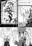 3girls ahoge artoria_pendragon_(all) baseball_cap blood blood_on_face bow breasts broken_glass broken_window chibi comic commentary_request dragon_ball dragon_radar fate/grand_order fate_(series) fujimaru_ritsuka_(female) glass greyscale hair_bow hat holding holding_sign monochrome multiple_girls mysterious_heroine_x nipples nude okita_souji_alter_(fate) open_mouth shaking_head sign stabbed sweat takuteks tan under_boob