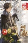 1boy animal black_hair brown_eyes dog dog_request flower grey_background grey_scarf highres japanese_clothes long_sleeves looking_away male_focus multicolored multicolored_background original red_flower rising_sun scarf solo sunburst tsugutoku white_background wolf