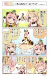 2girls blonde_hair blue_eyes comic figure hair_ribbon hairband haruna_hisui highres kohagura_ellen long_hair mashiko_kaoru multiple_girls nene_(toji_no_miko) pink_eyes pink_hair ribbon toji_no_miko translation_request twintails uniform