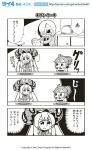 3girls 4koma bag bangs bkub cabinet chaldea_uniform comic copyright eyebrows_visible_through_hair fate/grand_order fate_(series) flying_sweatdrops fujimaru_ritsuka_(female) glasses greyscale hair_ornament hair_over_one_eye hair_scrunchie halftone hat holding holding_bag jacket marie_antoinette_(fate/grand_order) mash_kyrielight monochrome multiple_girls necktie open_mouth plate scrunchie shaded_face shirt side_ponytail simple_background speech_bubble speed_lines staring stool surprised sweatdrop table talking toaster translation_request triangle_mouth twintails two-tone_background