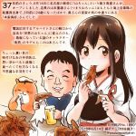 1boy 1girl ^_^ akagi_(kantai_collection) alcohol animal beer beer_mug black_hair brown_eyes brown_hair closed_eyes colored_pencil_(medium) commentary_request dated eating food hair_between_eyes hamster holding holding_food japanese_clothes kantai_collection kirisawa_juuzou long_hair muneate non-human_admiral_(kantai_collection) numbered open_mouth short_hair smile tasuki traditional_media translation_request twitter_username
