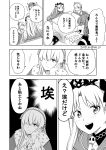 3girls anastasia_(fate/grand_order) box cardboard_box check_translation comic dot_eyes ereshkigal_(fate/grand_order) fate/grand_order fate_(series) food fruit fujimaru_ritsuka_(female) hair_over_eyes hand_on_own_cheek highres kotatsu mandarin_orange monochrome multiple_girls open_mouth sakake_asobi table translation_request