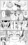 4girls 4koma 5girls ^_^ animal_ears arm_at_side backpack bag bird_tail blush bow bowtie closed_eyes clouds coat comic elbow_gloves eurasian_eagle_owl_(kemono_friends) expressionless extra_ears eyebrows_visible_through_hair fur_collar gloves greyscale hair_between_eyes hand_on_own_chin hand_up happy hat_feather heart helmet high-waist_skirt highres hood hood_up jitome kaban_(kemono_friends) kemono_friends king_cobra_(kemono_friends) long_sleeves looking_at_another lucky_beast_(kemono_friends) monochrome multiple_girls necktie northern_white-faced_owl_(kemono_friends) nose_blush open_mouth outdoors pantyhose pantyhose_under_shorts pith_helmet pointing print_gloves print_neckwear print_skirt serval_(kemono_friends) serval_ears serval_print shiny shiny_hair shirt short_hair short_sleeves shorts skirt sleeveless sleeveless_shirt smile standing translation_request wide-eyed zawashu |d