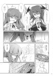 2girls absurdres between_breasts blush breasts comic demon_wings doujinshi drooling eyebrows_visible_through_hair fangs frilled_sleeves frills fumitsuki_(minaduki_6) greyscale hair_ribbon head_wings heart highres koakuma library long_hair long_sleeves monochrome multiple_girls necktie necktie_between_breasts page_number patchouli_knowledge ribbon saliva touhou translation_request wings yuri