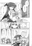 4girls absurdres apron book bra breasts comic doujinshi eyebrows_visible_through_hair fangs flandre_scarlet frilled_bra frilled_sleeves frills fumitsuki_(minaduki_6) greyscale hair_ribbon highres holding holding_book izayoi_sakuya koakuma long_hair long_sleeves maid maid_apron maid_headdress monochrome multiple_girls page_number patchouli_knowledge ribbon short_hair short_sleeves touhou translation_request underwear undressing