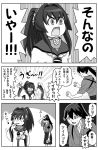 2girls cherry_blossoms comic eating flower hair_flower hair_ornament hakama houshou_(kantai_collection) japanese_clothes kantai_collection long_hair maro_(maro1108) monochrome multiple_girls parody ponytail translation_request yamato_(kantai_collection) yotsubato! younger