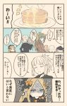4koma 5girls abigail_williams_(fate/grand_order) ahoge animal_ears atalanta_(fate) bandaid_on_forehead black_bow blonde_hair bow butter cat_ears comic commentary_request extra_ears fate/grand_order fate_(series) food gin_moku green_hair hair_ornament hairclip highres hood hood_down hoodie jack_the_ripper_(fate/apocrypha) looking_to_the_side multicolored_hair multiple_girls nursery_rhyme_(fate/extra) orange_bow pancake penthesilea_(fate/grand_order) plate ponytail shaded_face speech_bubble sweat translation_request two-tone_hair white_hair